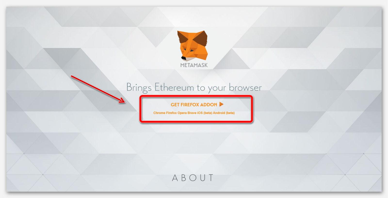 Установка Ethereum кошелька MetaMask