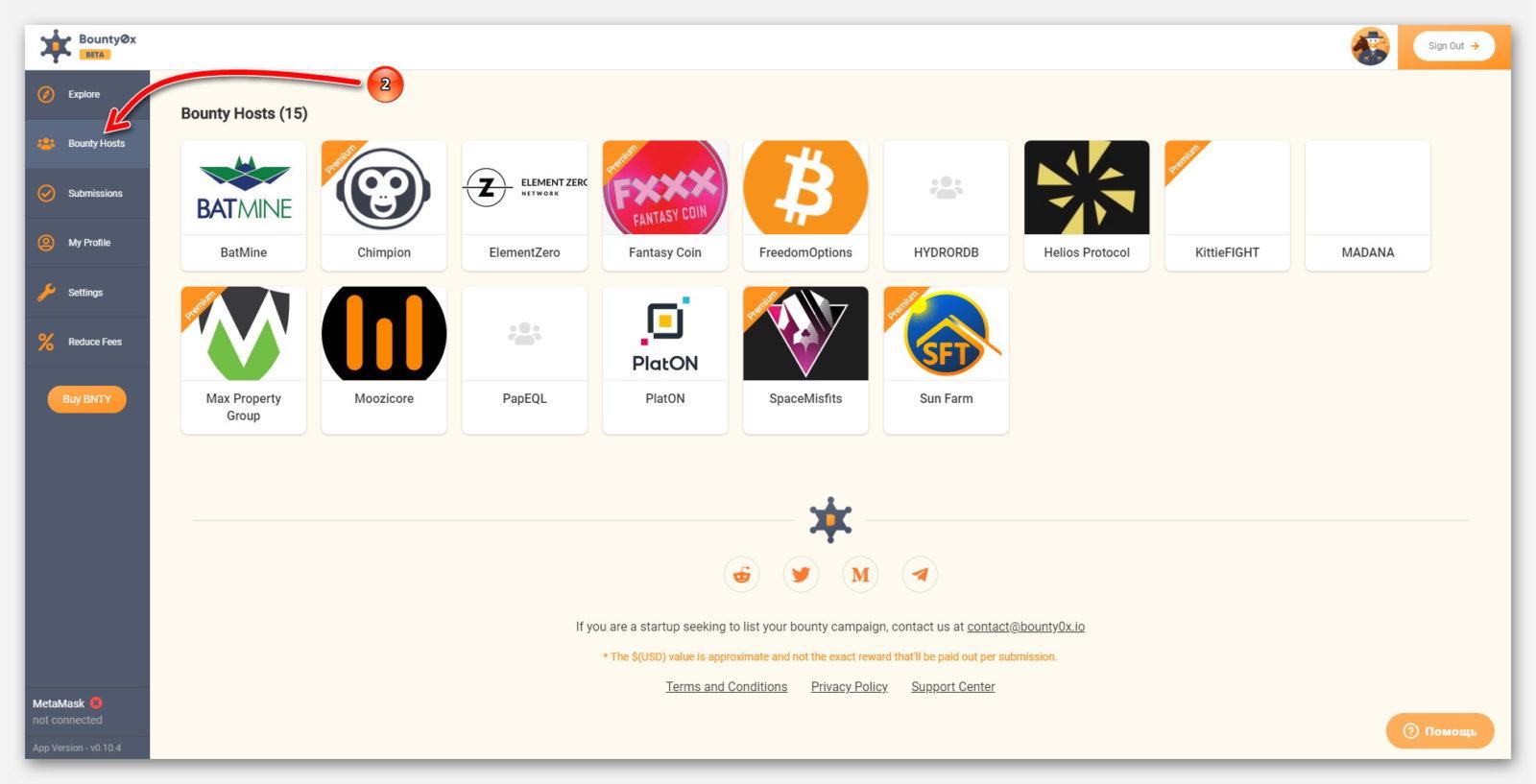 Страница с активными Bounty кампаниями, на платформе Bounty0x