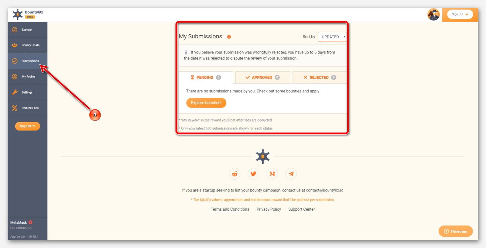 Bounty кампании ожидающие подтверждение, на платформе Bounty0x