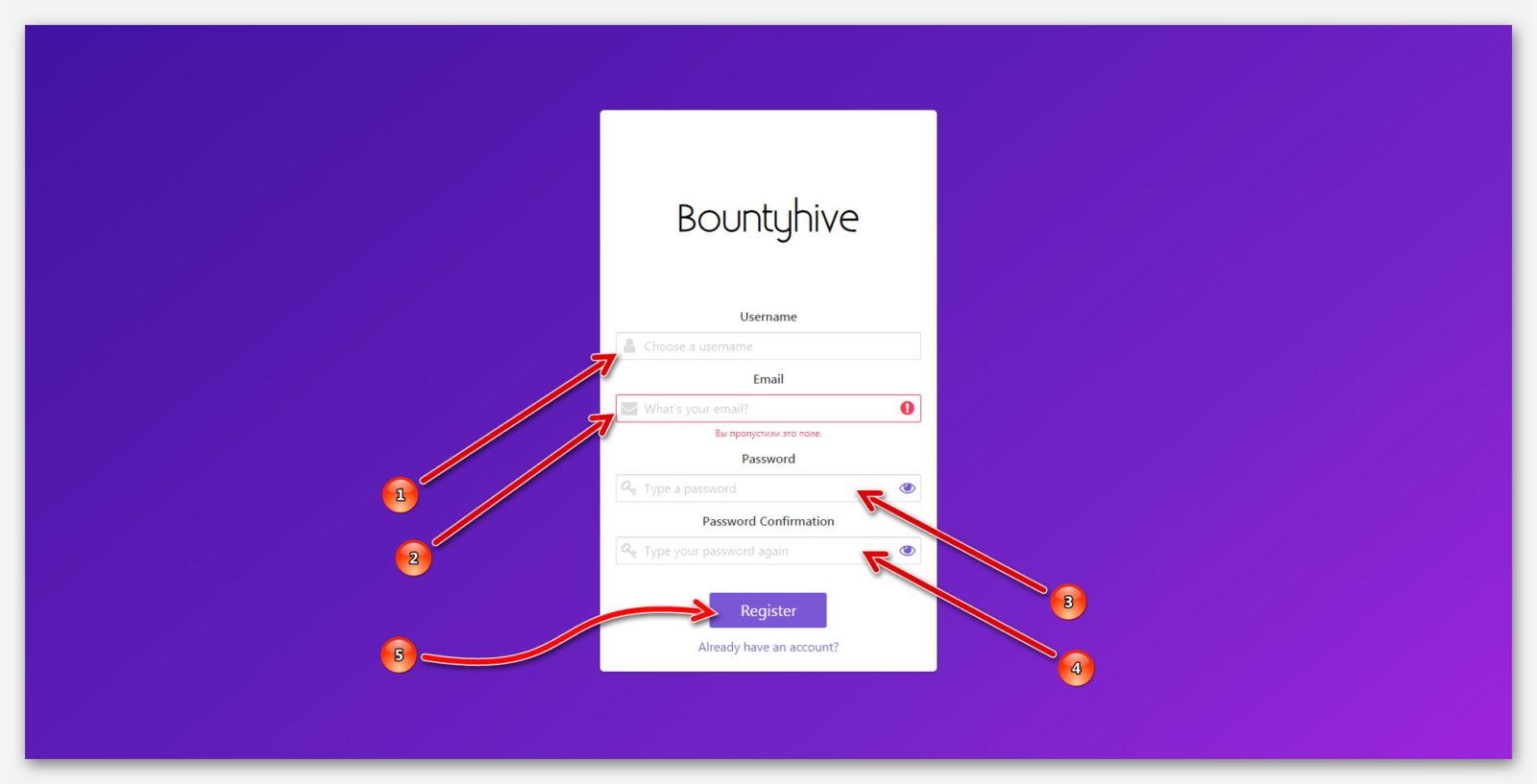 Регистрация, на платформе BountyHive