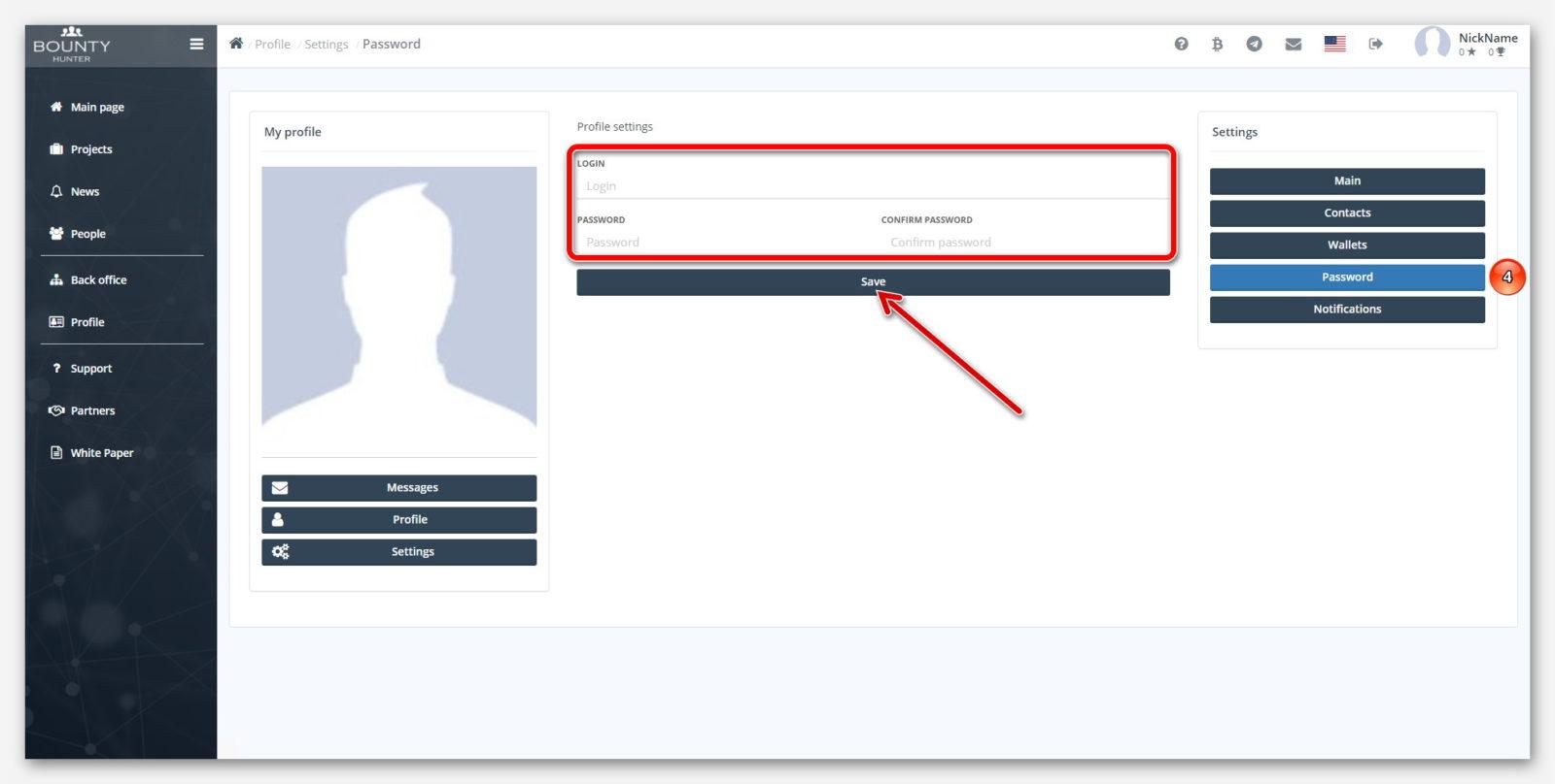 Форма, для изменения пароля, на платформе BountyHunter