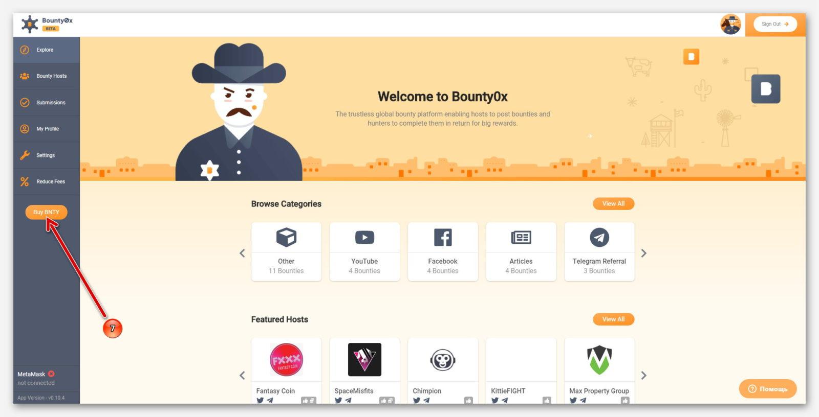 Биржа токенов и криптовалют, на платформе Bounty0x