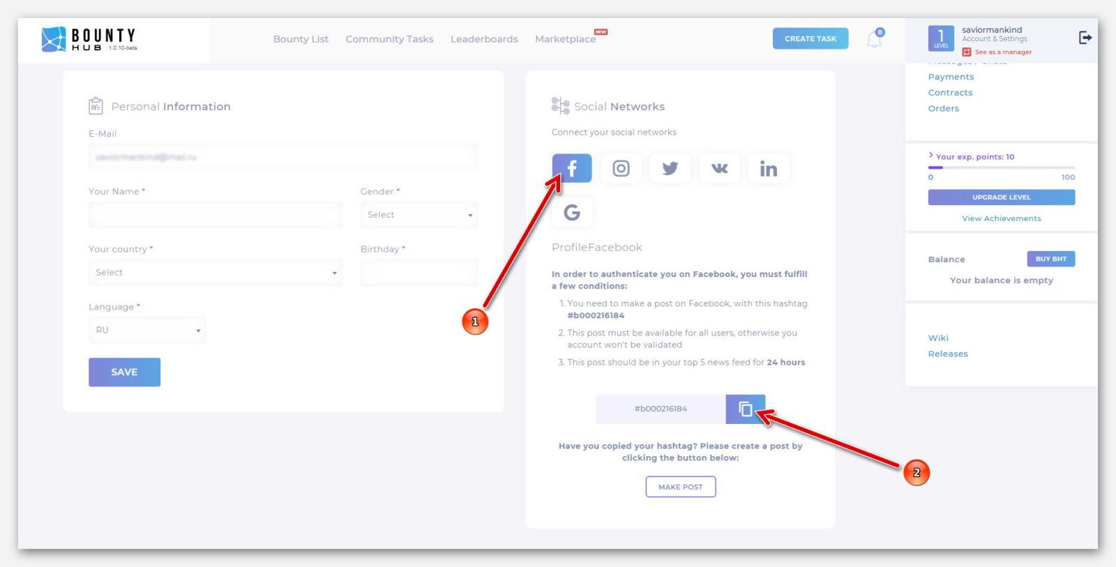 Подключение Facebook к платформе BountyHub