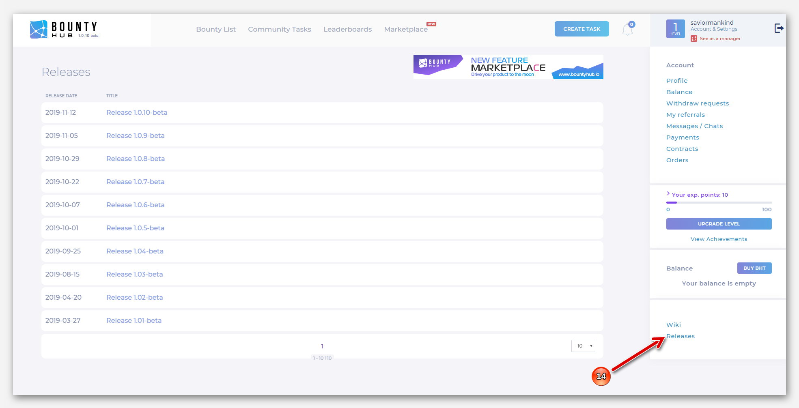 Список обновлений, на платформе BountyHub