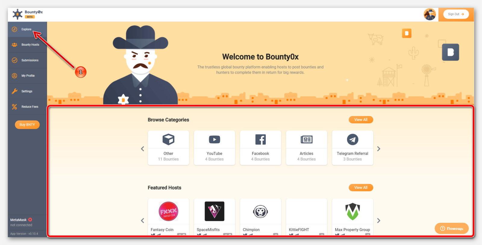 Список Bounty кампаний на платформе Bounty0x