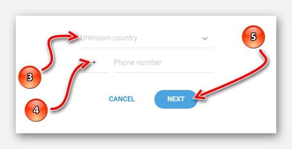 Форма для подключение Telegram к платформе BountyMiner