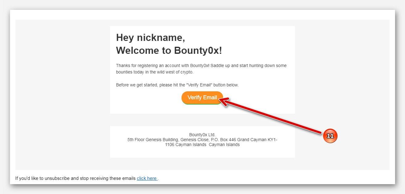 Подтверждение регистрации по почте, на платформе Bounty0x