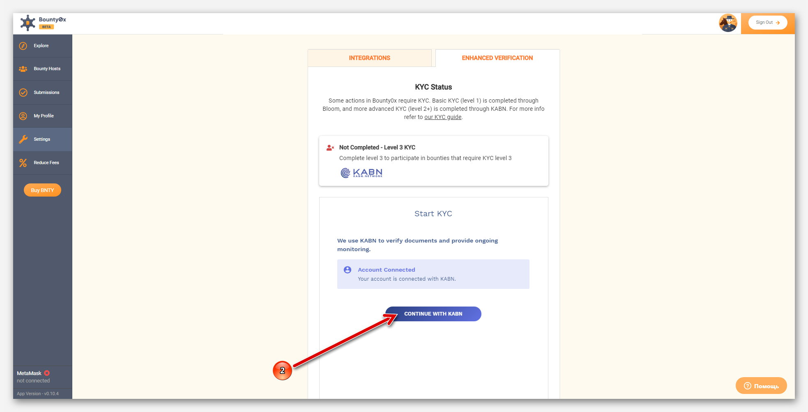 Синяя кнопка для продолжении верификации 3 уровня через KABN Network на платформе Bounty0x