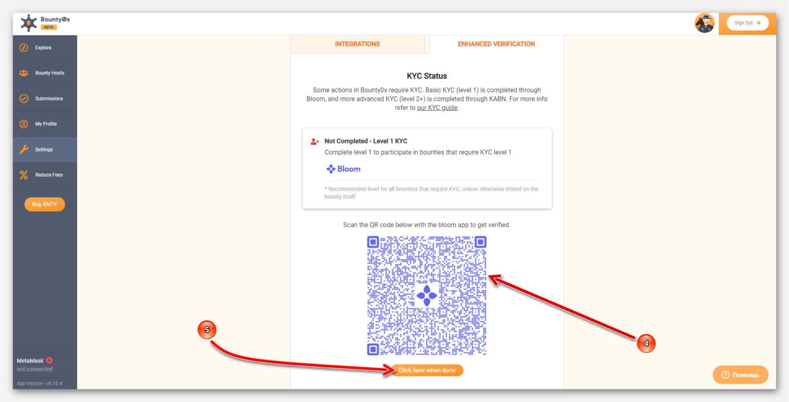 QR-код, для верификации 1 уровня, через Bloom, на платформе Bounty0x
