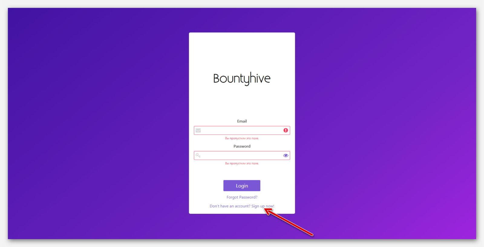 Форма для регистрации на платформе BountyHive