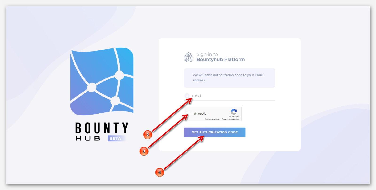 Регистрация на платформе BountyHub