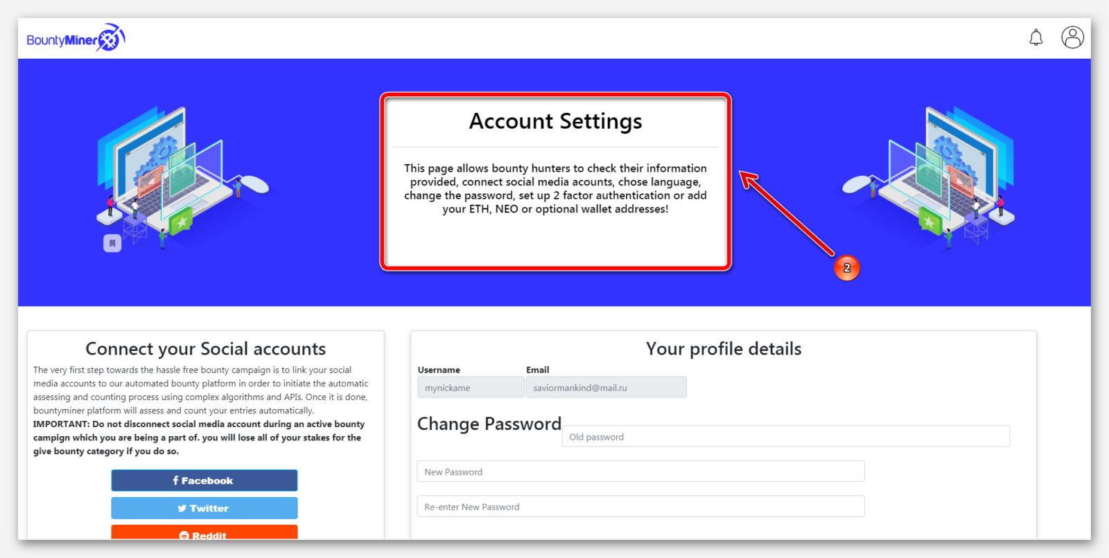 Советы по настройке аккаунта, на платформе BountyMiner