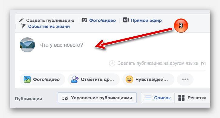 Форма для поста с хештегом в Facebook с платформы BountyHub