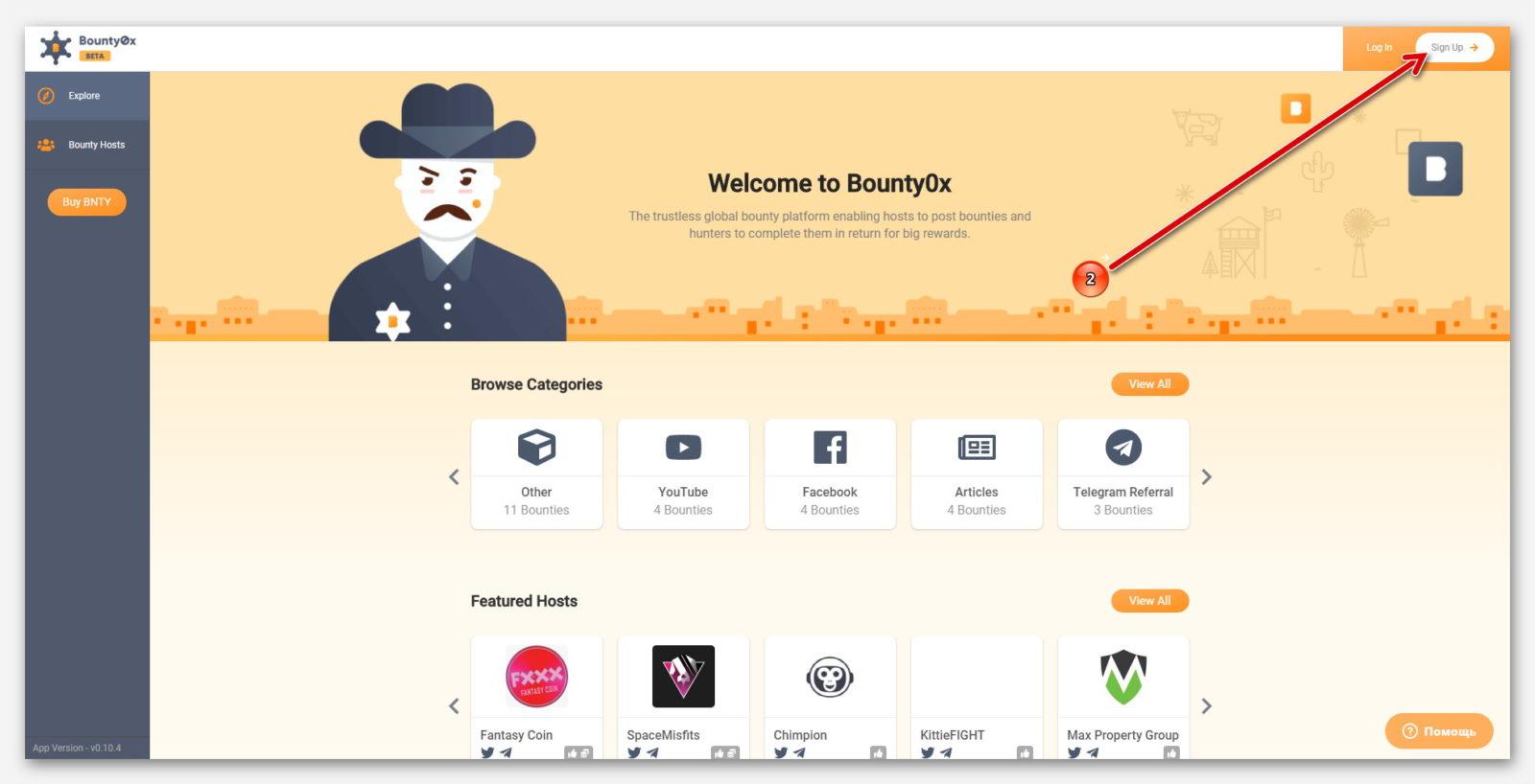 Начало регистрации, на платформе Bounty0x