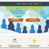 Golden Mines — заработок на экономической игре