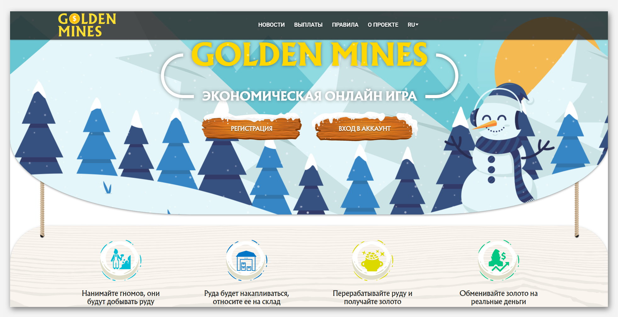 Golden Mines - Economic netinu