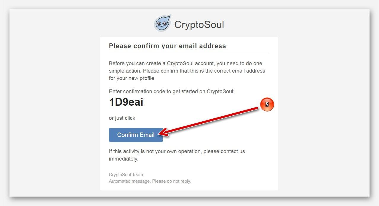 Подтверждение регистрации на сайте CryptoSoul