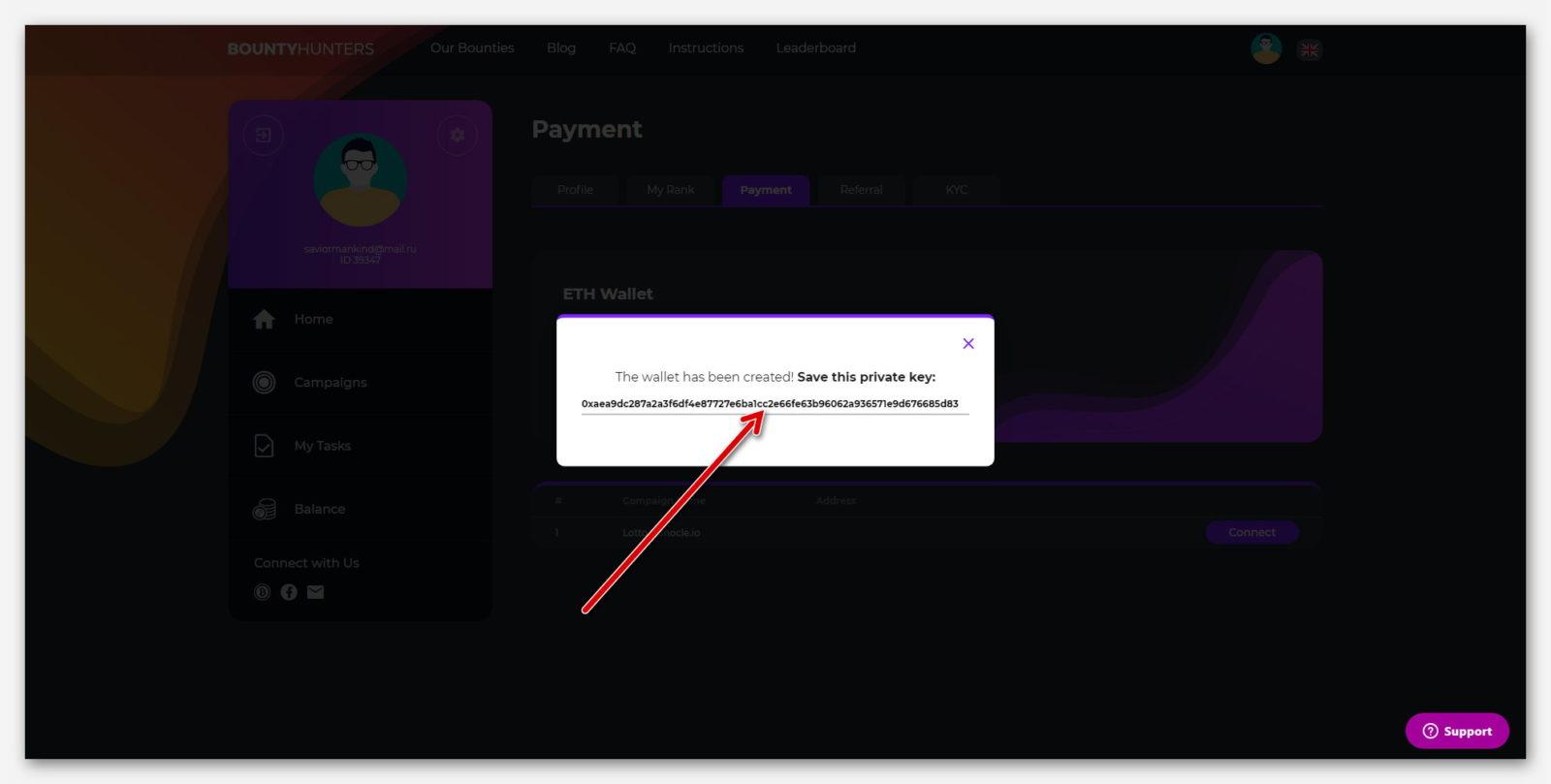 Тестовый приватный ключ, созданный на платформе BountyHunters