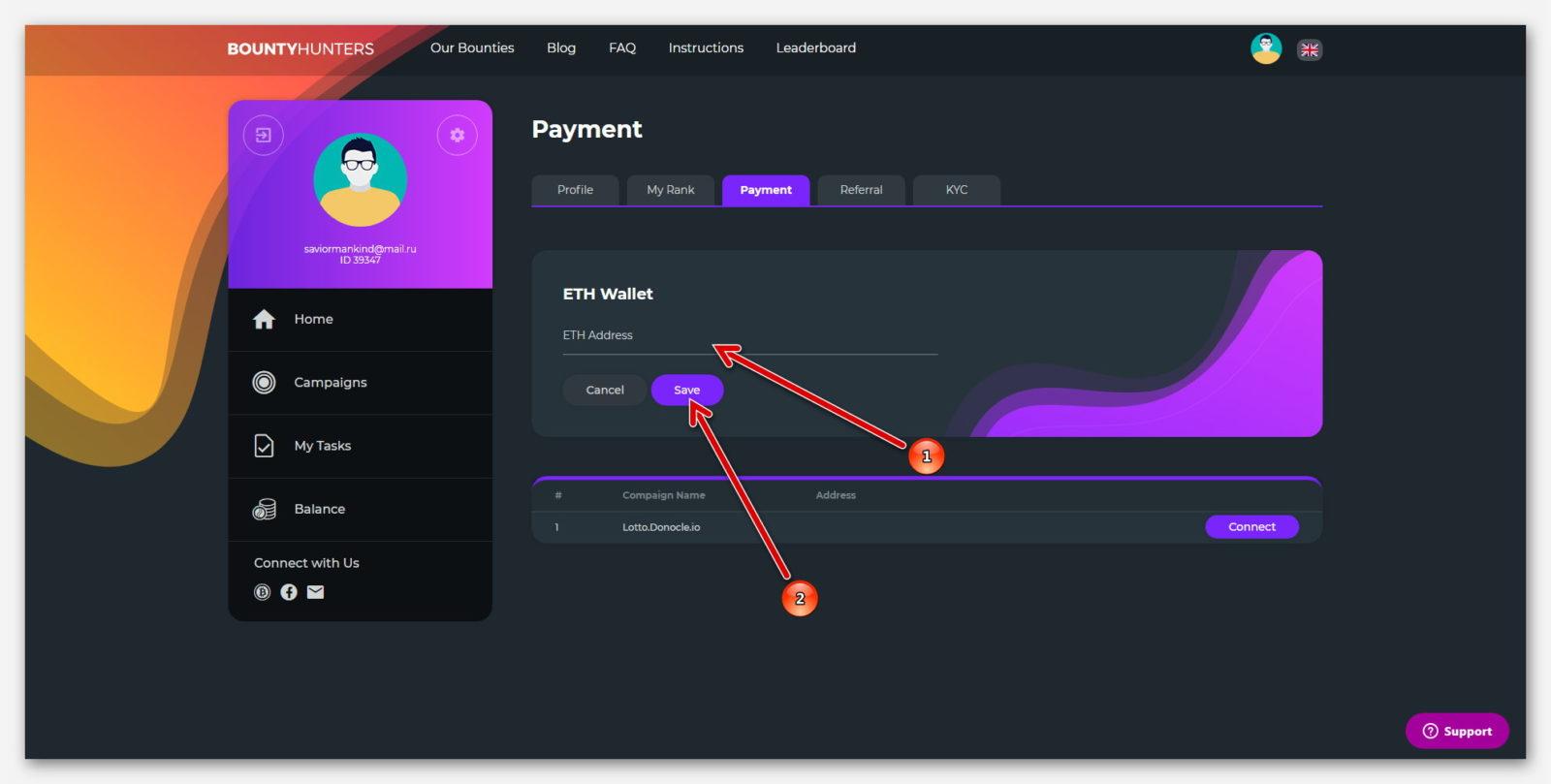 Раздел для Ethereum кошелька на платформе Bountyhunters