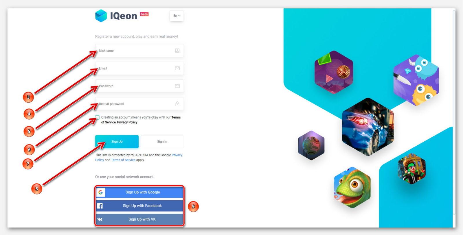Регистрация на сайте IQeon