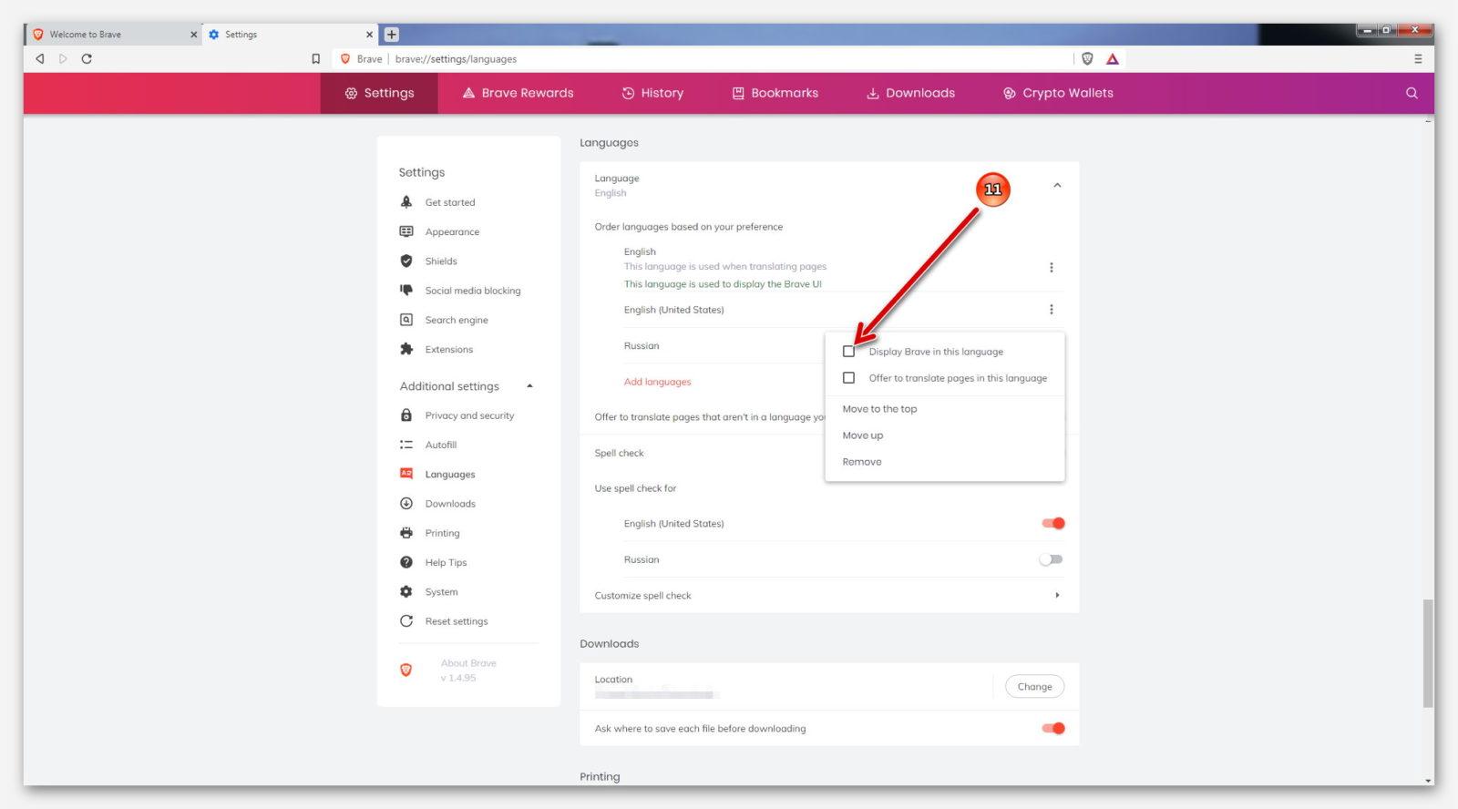 Установка русского языка в качестве интерфейса в браузере Brave