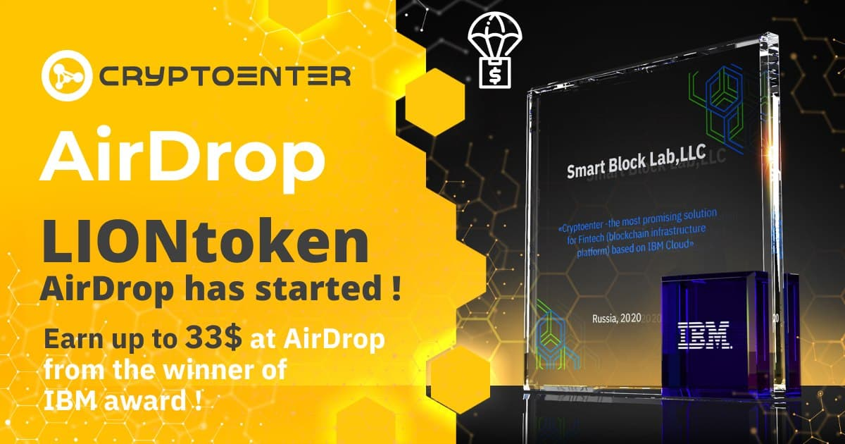 Afẹfẹ: CryptoEnter — 242 токена LION – $33