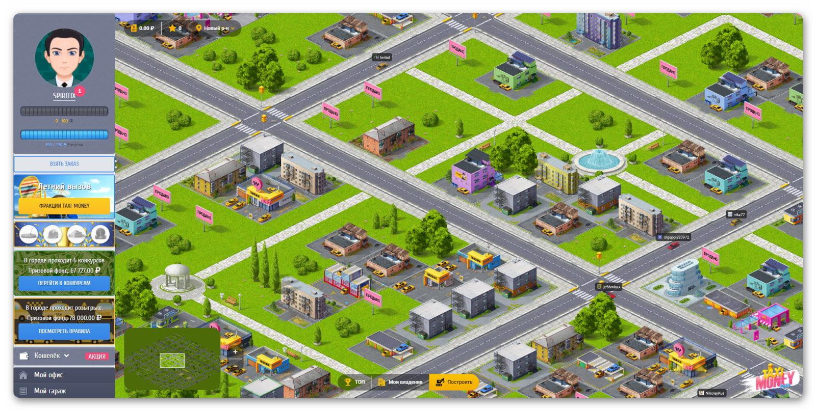 Город Taxi-Polis в игре Taxi-Money