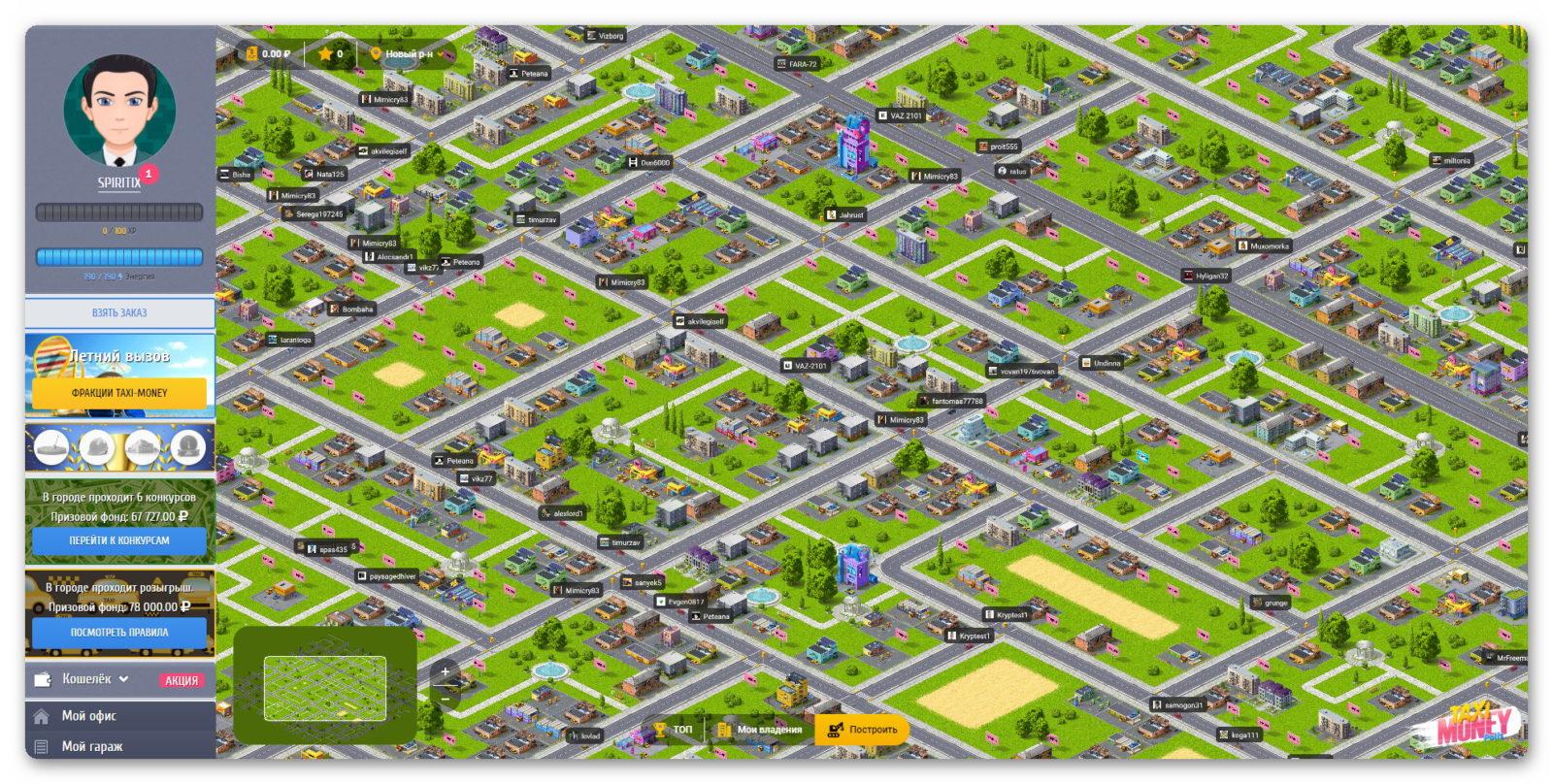 Новый город Taxi-Polis в игре Taxi-Money