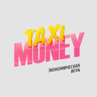 Taxi-Money — игра с выводом денег